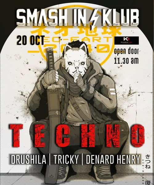 //Now LIve// Dj set at: Smash in Club 🔊https://t.co/4SwrTV7bZu Follow us on #Twitch, say hello in the chat and see ya' soon! D.H. ☮ . . • #SonicSeekers Underground #ElectronicMusic #Techno #IndustrialTechno #LiveStream #VirtualClub #Visuals #Twitch #SecondLife https://t.co/vleY5W1l6U