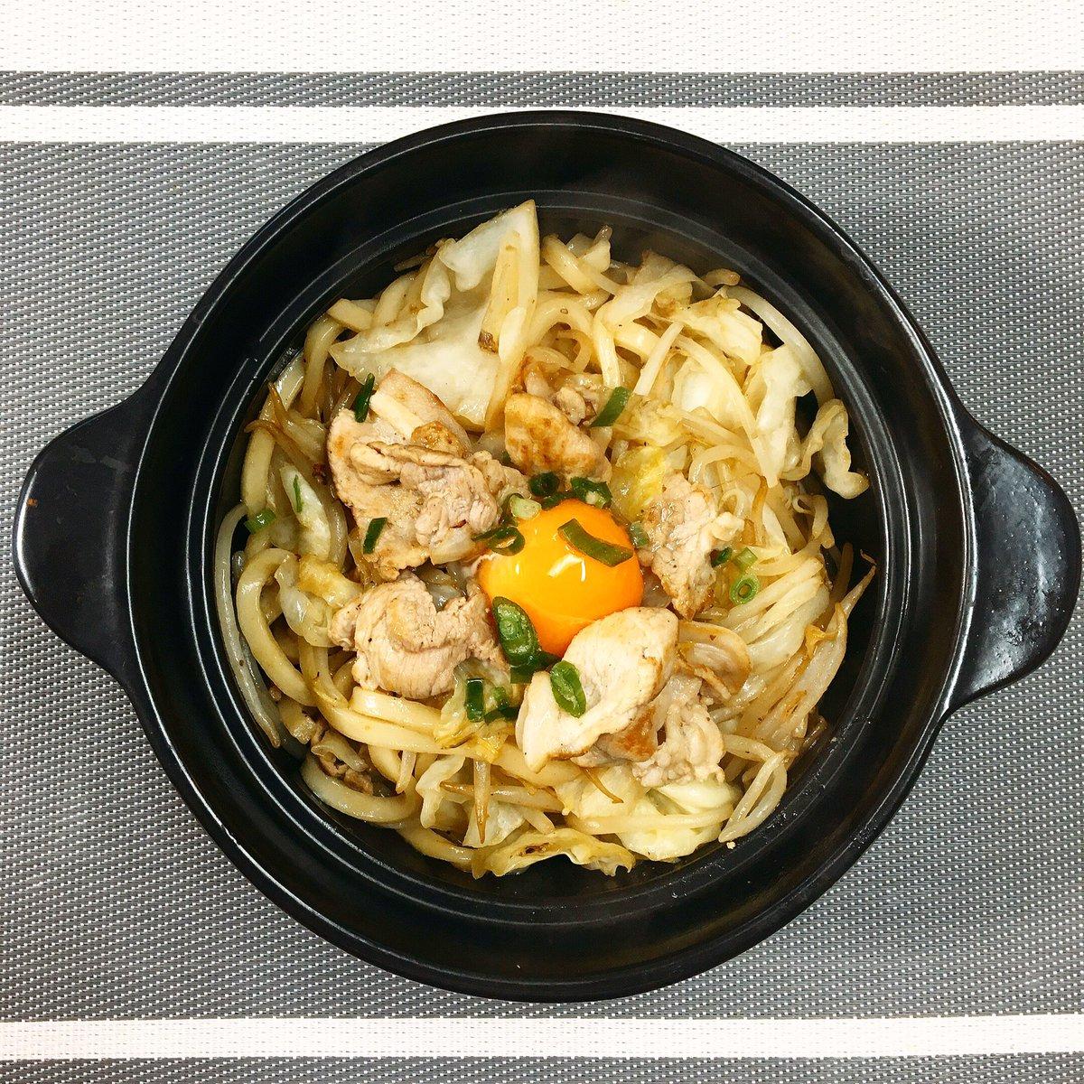 Nabeyakiudon morning🍲 やっきゅどん🙂  #breakfast #nabeyakiudon #noodles #japanesefood #healthyfood #鍋焼きうどん #うどん https://t.co/JgfTtDdHVE