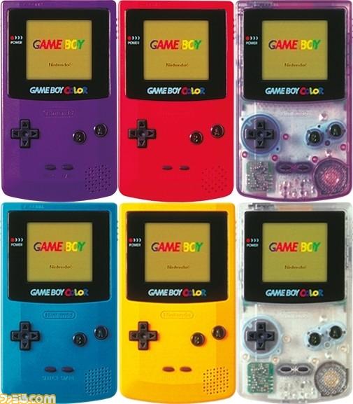 【今日は何の日?】1998年(平成10年)10月21日はゲームボーイカラーが発売された日。待望の画面のカラー化を果たした革命的ハード。単3電池2本で長時間プレイを実現し、従来のソフトも色付きで遊べる便利機能搭載!