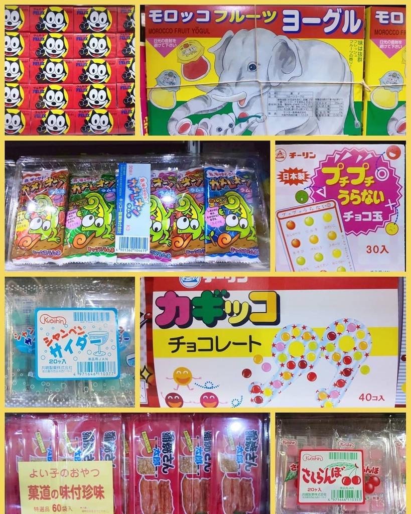 タカギ 京都 ソフトドリンクが28円!激安スーパー『卸売ひろばタカギ』のヒットの秘密とは
