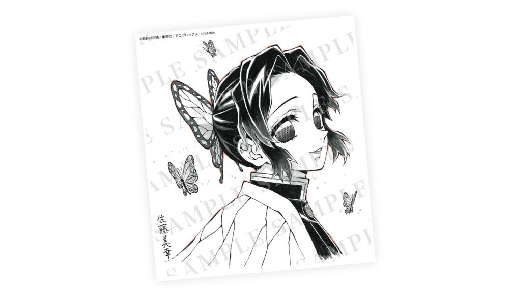 胡蝶 しのぶ