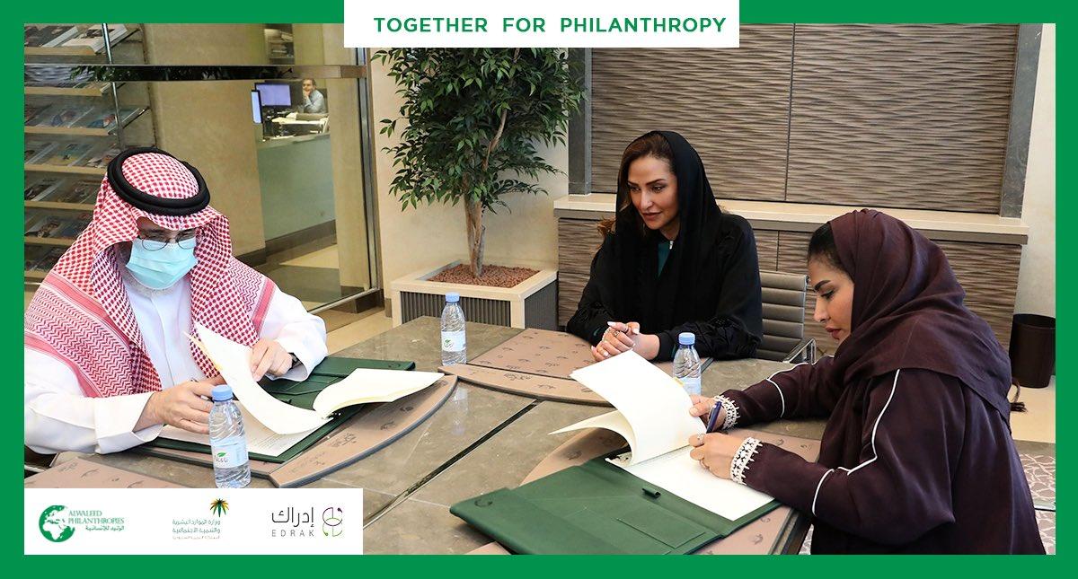 وقَّعت مؤسستنا اتفاقية تعاون مع مركز @_Edrak للاستشارات الطبية لتمكين نزيلات دور الحماية والأيتام والضيافة من خلال تدريب منسوبي @HRSD_SA بمسمى أخصائي نفسي.