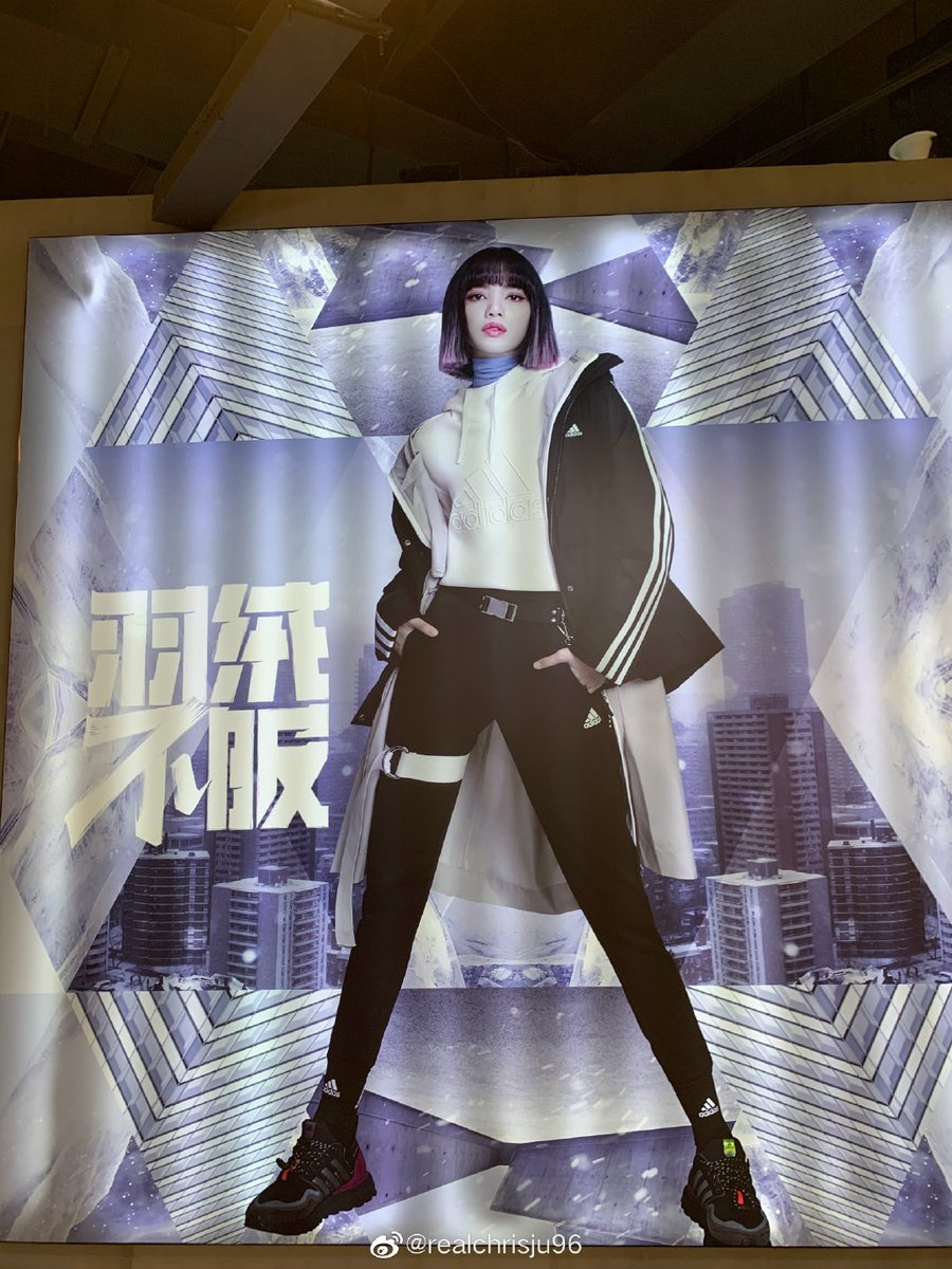 Tata On Twitter Lisa S Adidas Advertisement In Shanghai China C Logo I Vote 2ndbousnidstars2020 Bousnidstars2020 Bousnid Lisa Of Blackpink Https T Co Wjjkhxyzf0