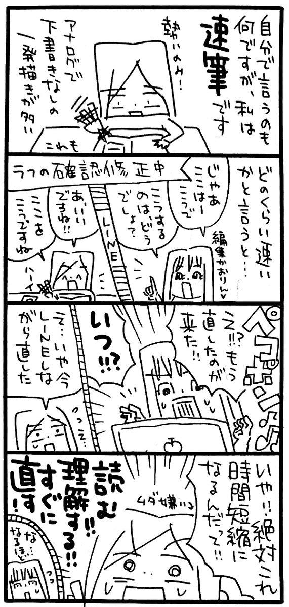 コノビー 漫画