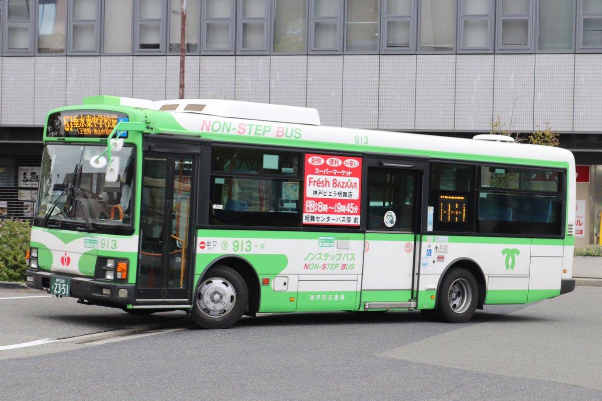 系統 神戸 市バス 75