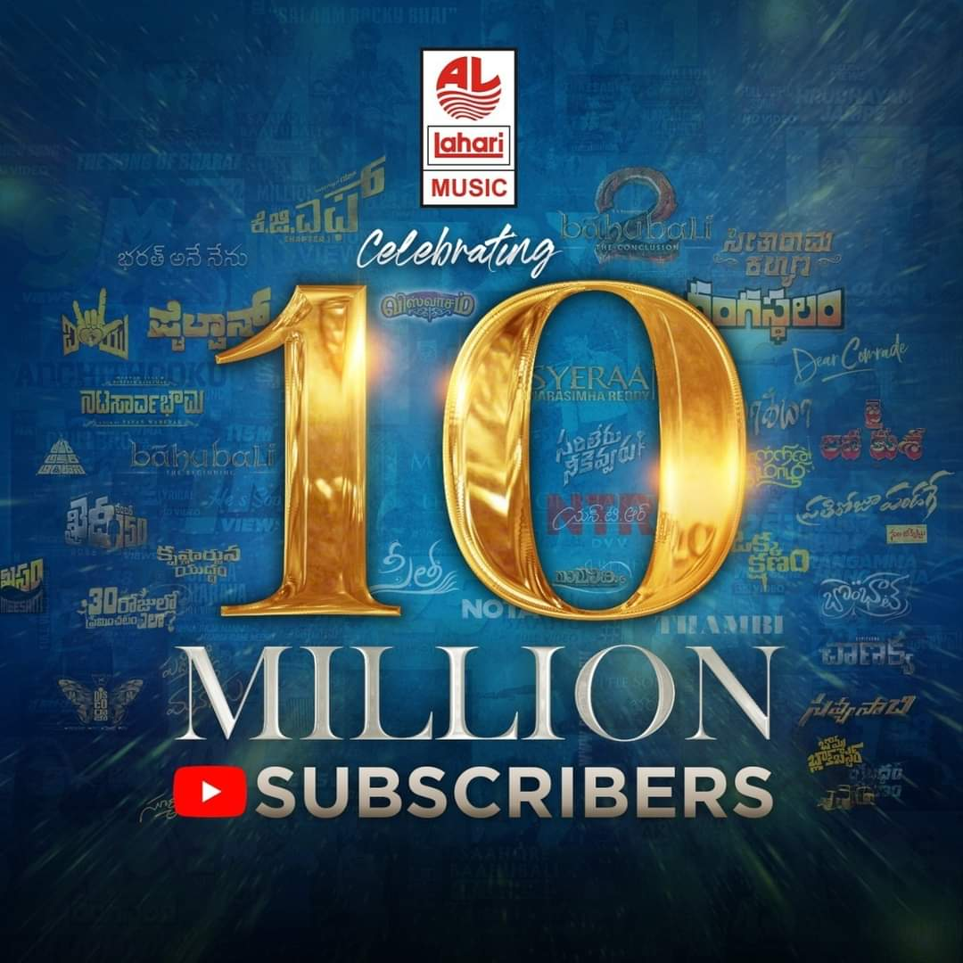 """HEARTLY Congratulations Dear @LahariMusic 🎶💥🙏💕On Behalf """"ROCK STAR"""" @ThisIsDSP & #DSPians 🤗🤗  1️⃣0️⃣Million+ Subscribers for #LahariMusic YouTube Channel💥💥  & Thank you for YOUR Association with Our ROCK 🌟 @ThisIsDSP 🎶🤗🙏💕  Do Subscribe :"""