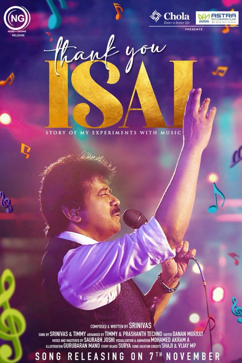 #ThankYouIsai - A song by @singersrinivas about his dedication for music and his #JourneyofMusic releases on Nov 7th.. A @noiseandgrains release