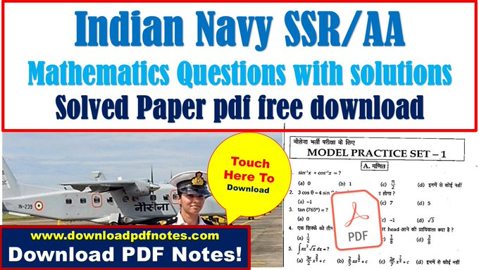 Indian navy math questions pdf