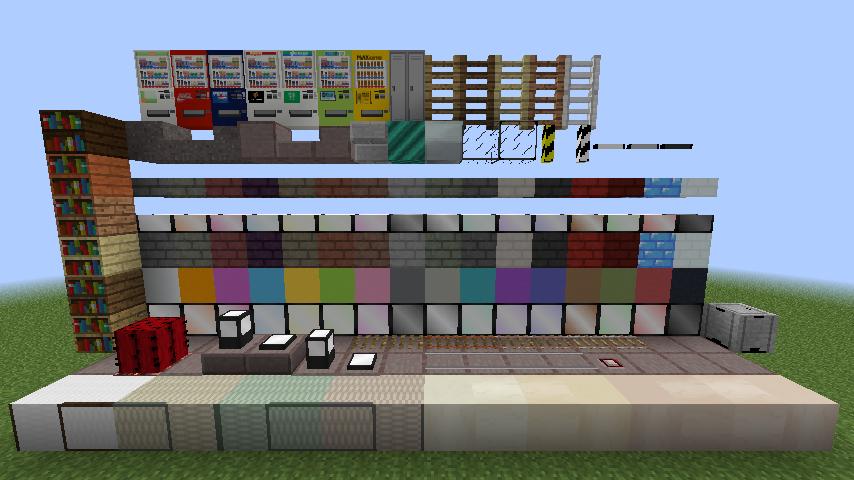 6 11更新 1 7 10 1 12 2 Concrete And Marble Mod 2 Rail Plus 修繕エンチャmod 他 Minecraft Japan Forum