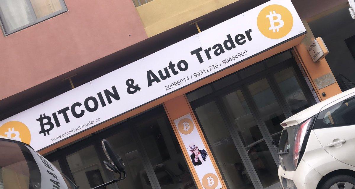 bitcoin autotrader malta)