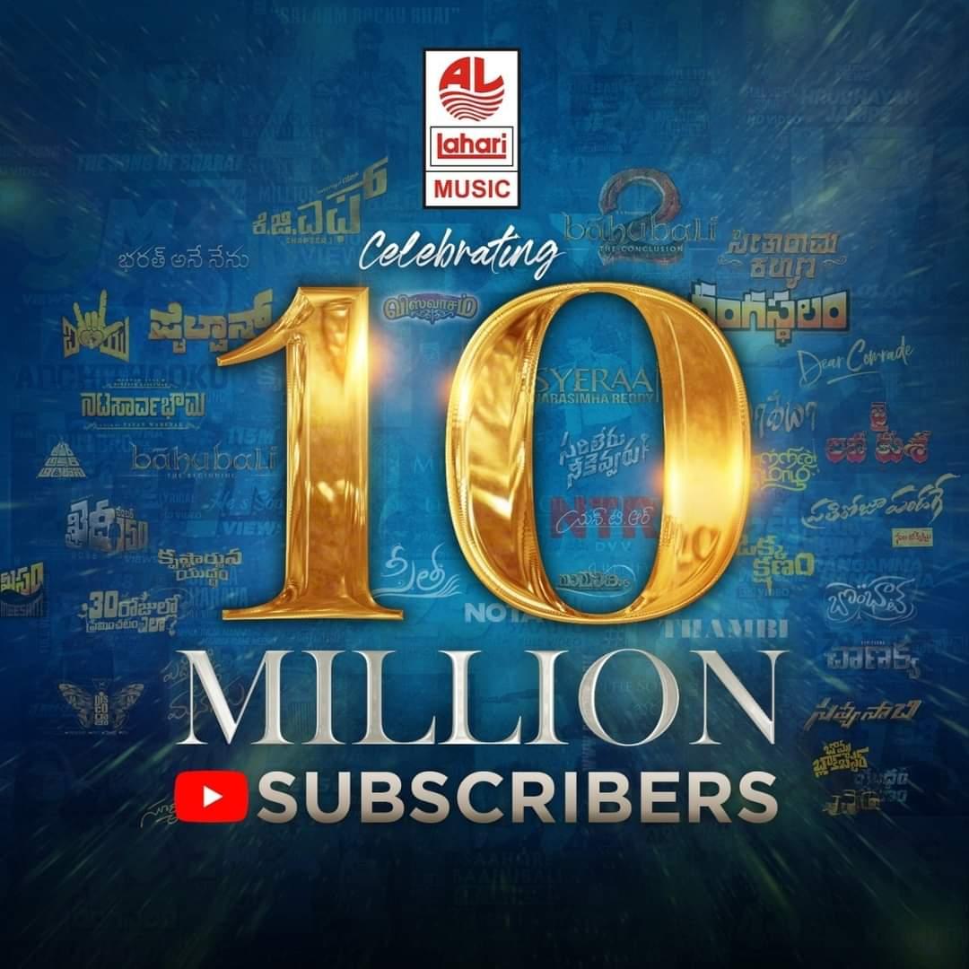 Congratulations @LahariMusic For 10 million subscribers. #LahariMusic  #LahariMusic10MSubscribers