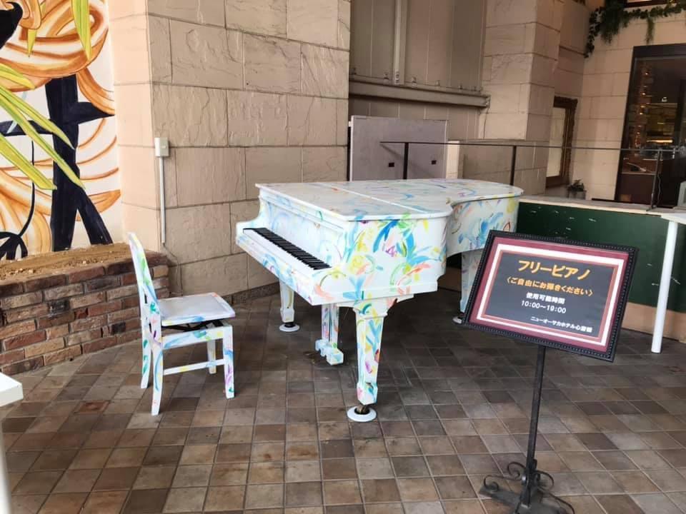 大阪 ストリート ピアノ