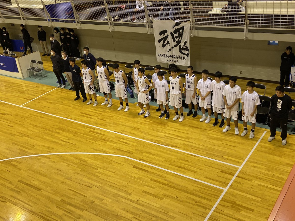 ミニバス 爆サイ 秋田市 大内男子ミニバス公式サイト