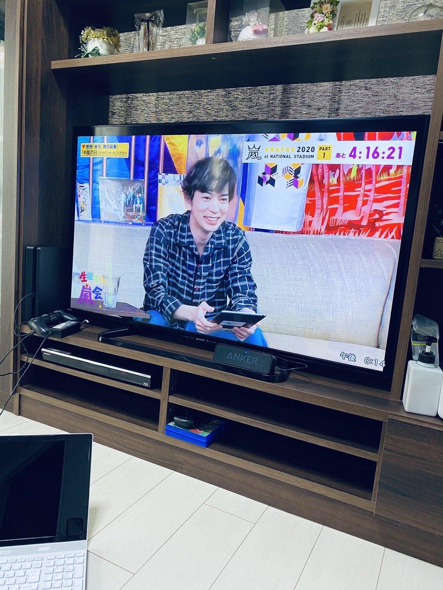 テレビ 嵐 見る 方法 で フェス