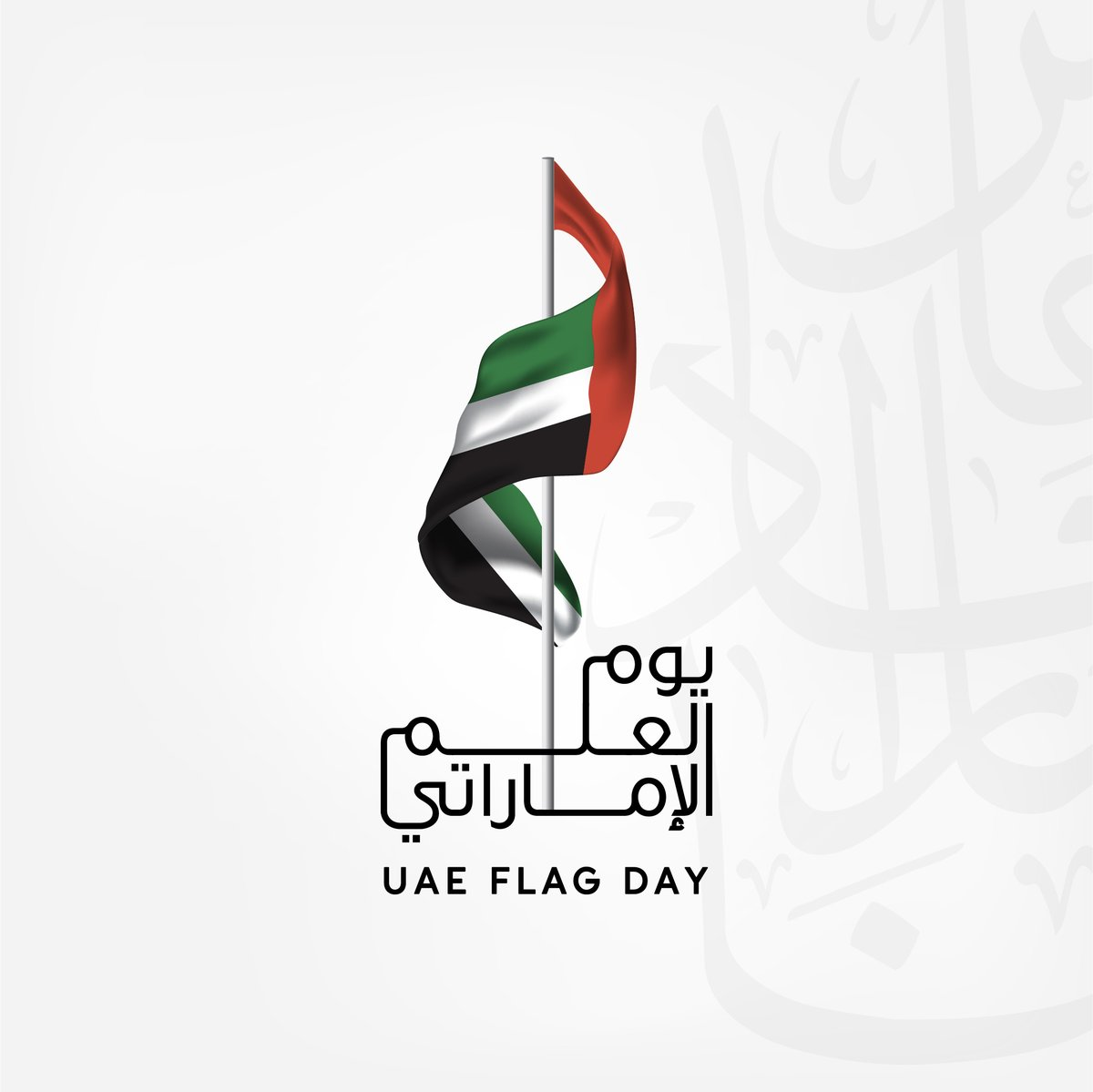 Proud to raise the UAE flag high in honour and appreciation of our beloved nation #UAEFlagDay #RaiseItHigh #RaiseItProud https://t.co/gN6y57cCkF