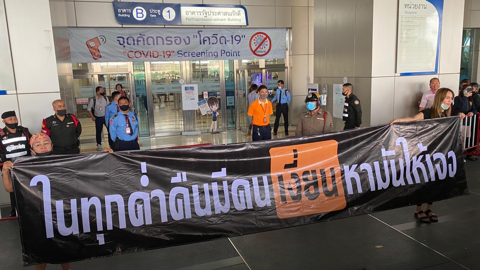 Протести в Таїланді