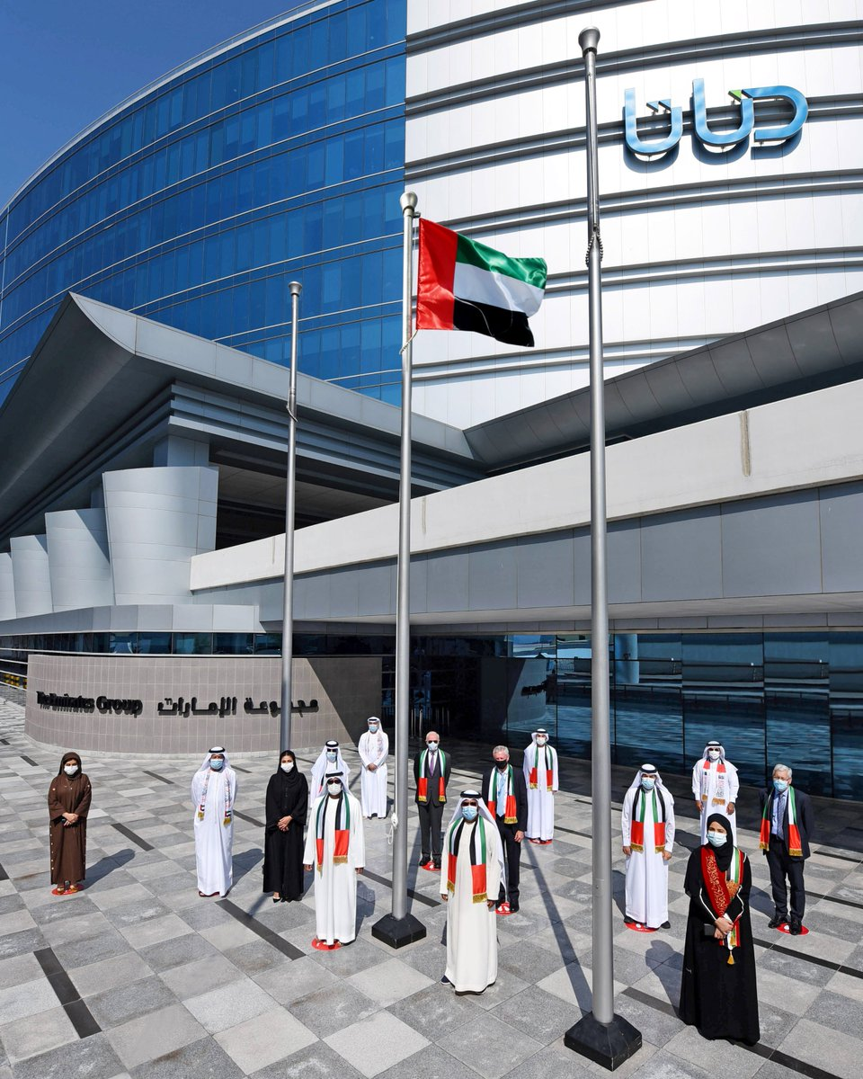 The Emirates Group proudly raises the UAE Flag high and above to mark Flag Day #UAEFlagDay  ترفع مجموعة طيران الإمارات بكل فخرٍ علم دولة الإمارات العربية المتحدة عالياً بمناسبة يوم العَلَمْ https://t.co/XDEp3CtaAN