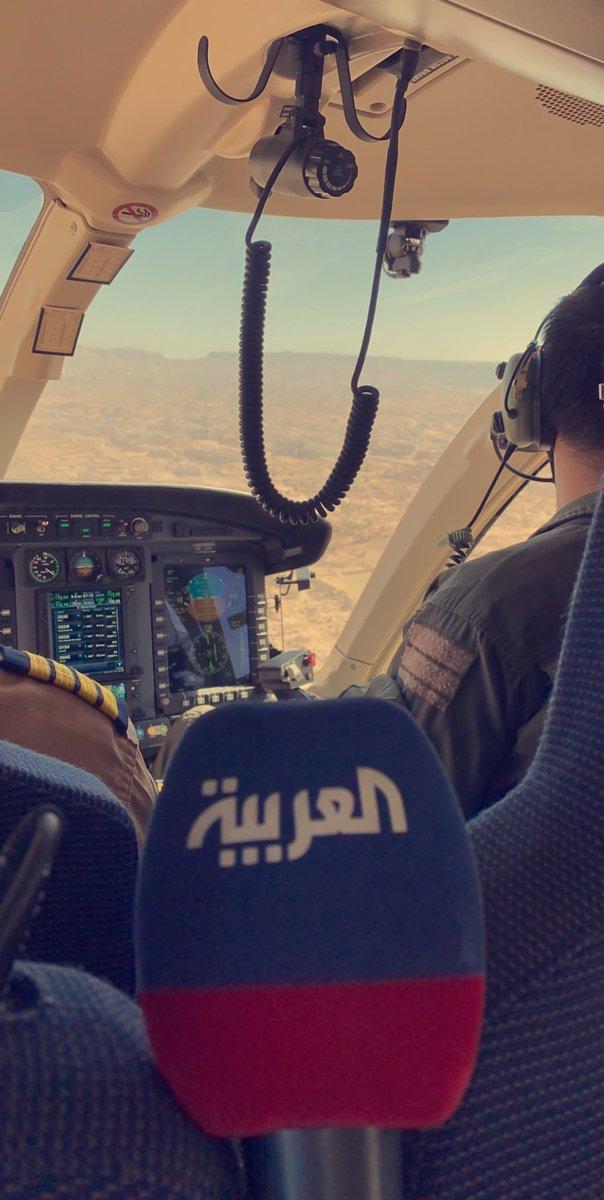 مهمتنا #أن_تعرف_أكثر ❤️  @AlArabiya
