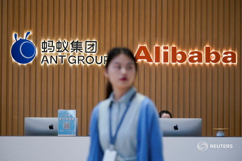 Ant suspended its record-breaking $37 billion share sale after watchdogs met founder Jack Ma.  Whatever happens next, the delay reflects badly on Shanghai as a venue for corporate fundraising, writes @JennHughes13: https://t.co/8tcBeS5rS9 https://t.co/evGM69HFtQ