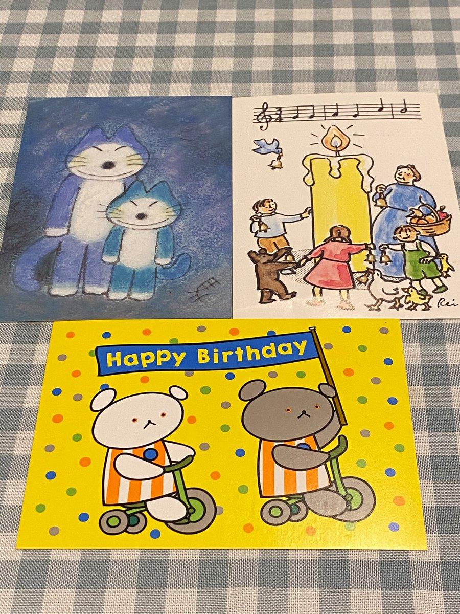有名な話なので知ってる方も多いと思うけど、お子さんが1歳になる前にこぐま社の絵本を買って挟まってる読者カードを送ると良いよ。 10歳まで毎年バースデーカードが送られてくるよ。 しろくまちゃんのほっとけーきが幸せな気持ちになるのでオススメ☺️