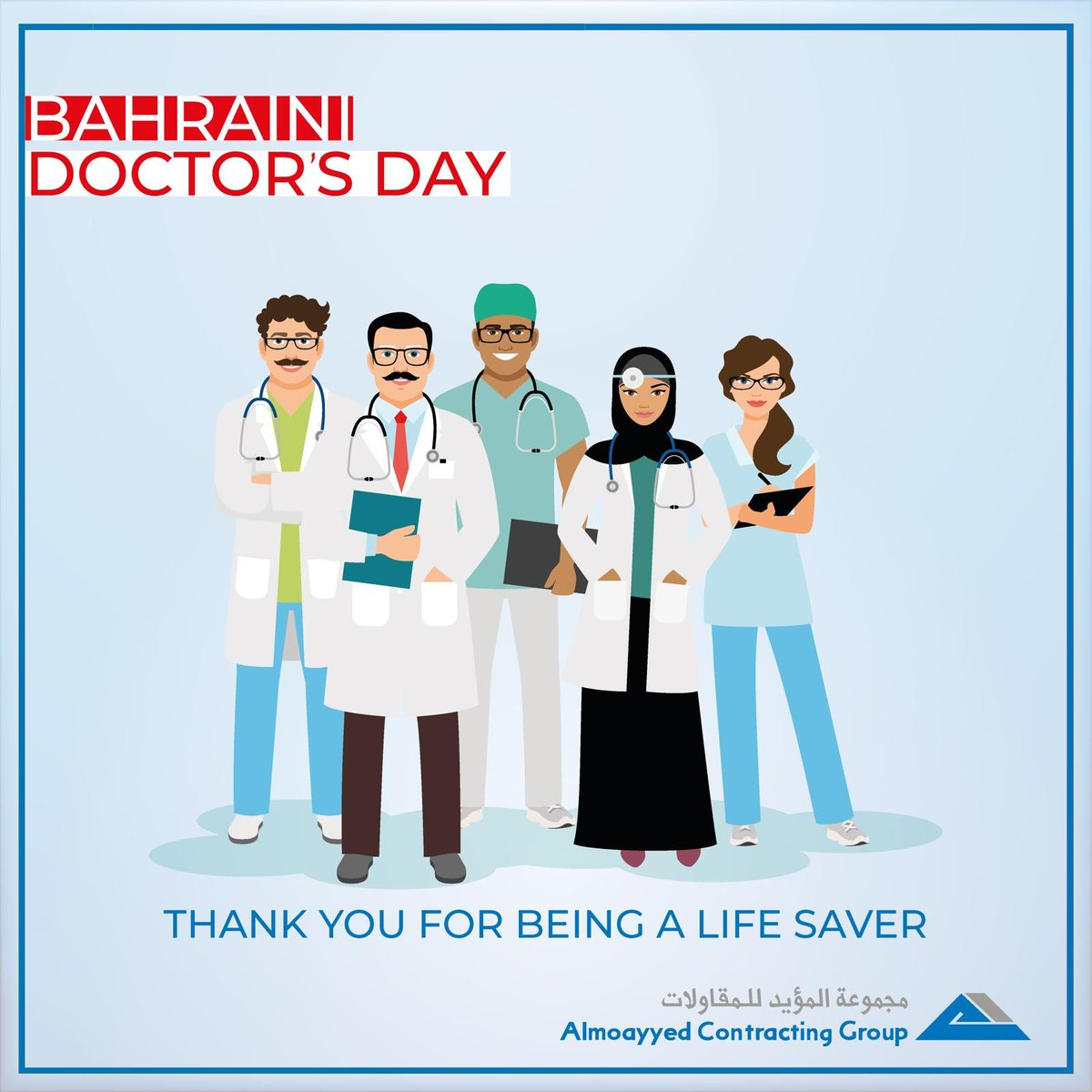 We thank our doctors for all their hard work and support during this difficult time. Your humility, kindness and strength are greatly appreciated.    Happy 🇧🇭 Doctors Day to all our dedicated doctors.    #bahrain #doctorsday #bahraindoctorsday #bahrainidoctorsday https://t.co/HsJOxbXjiO