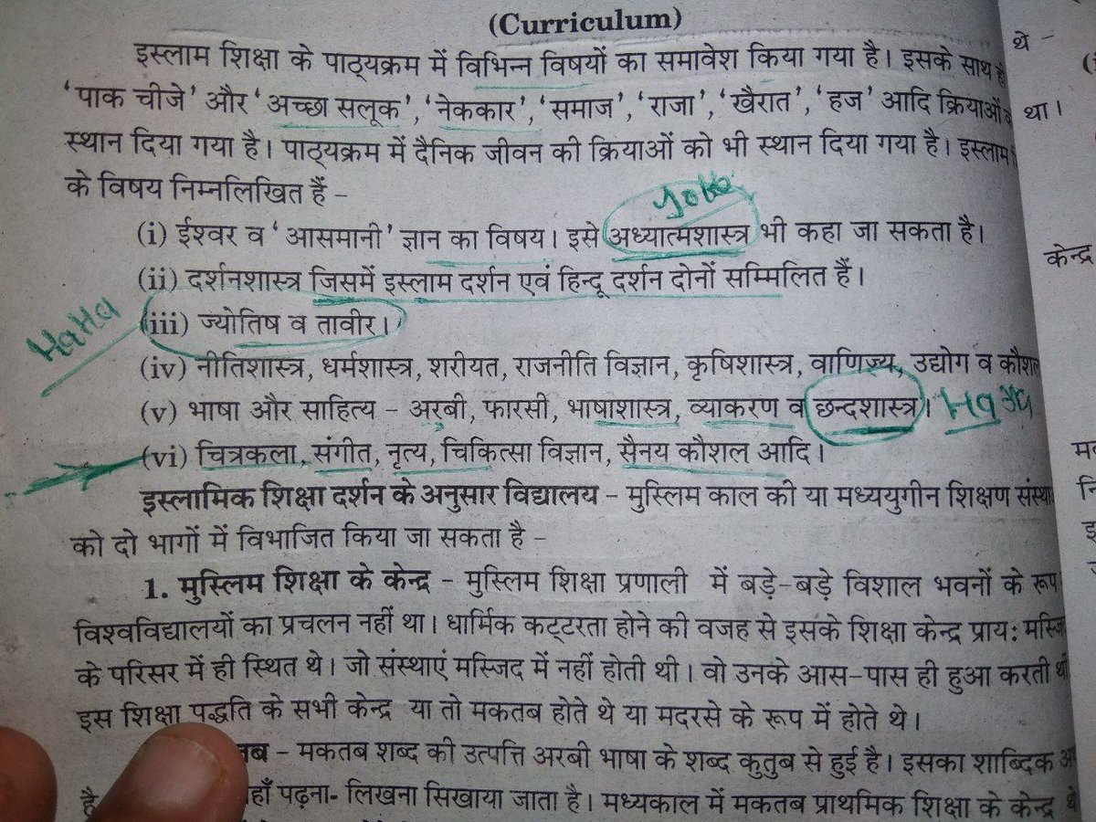 Just check the syllabus of B.ed in Uttar Pradesh   The teachers are made after teaching them all this so they can glorify Mughals in future.  Anyone please tell me which Chhandshastra, Ashatmashastra, Niti Shastra are present in !$lamic Education ?