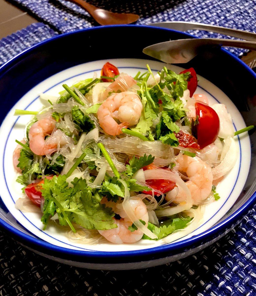 春雨サラダのヤムウンセン、いつも美味しい美味しいとあっと言う間に無くなるでrecipeをシェアします☺️#料理好きな人と繋がりたい#お腹ペコリン部#タイ料理#ヤムウンセン#グリーンカレー #春雨サラダ
