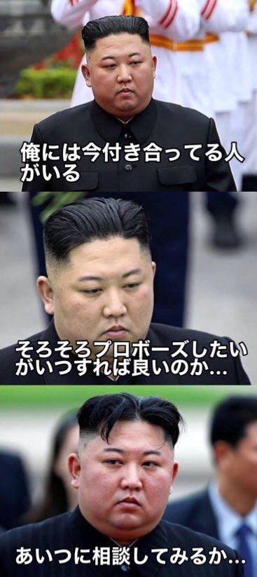 キムのプロボーズ大作戦__