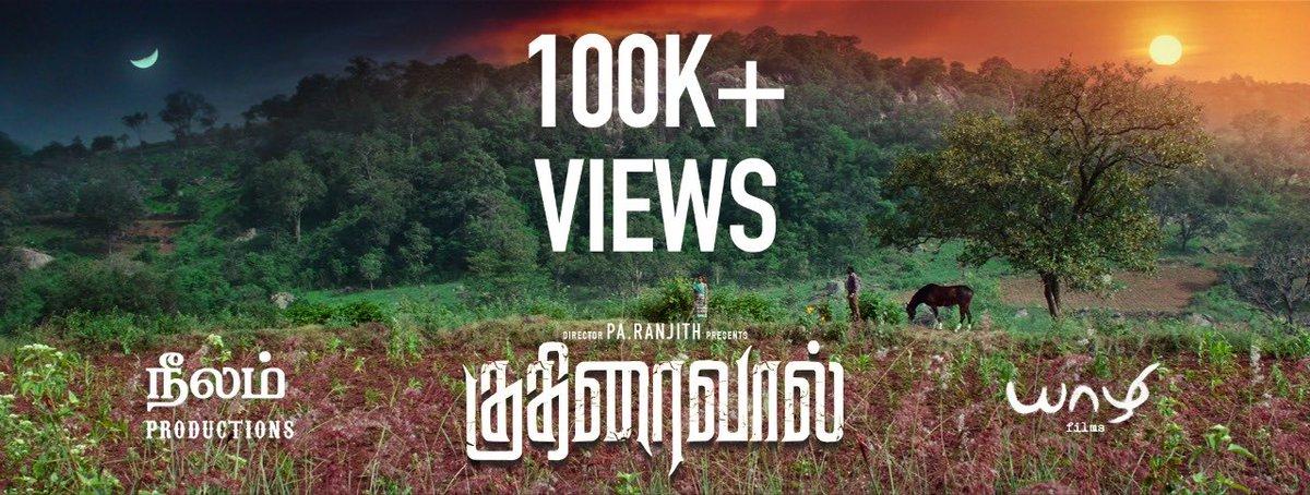 #Kuthiraivaal ! Teaser Reached 1️⃣0️⃣0️⃣+ Views Also Trending Now !  ▶️ https://t.co/hNjd0oIpfC  #KuthiraivaalTeaser ! @KalaiActor ! @beemji ! @thinkmusicindia ! @AnjaliPOfficial ! #CineTimee ! https://t.co/eHBoabkQAg