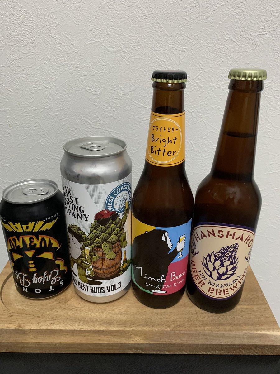 どれからいったろかな。 #クラフトビール #WESTCOAST BREWING  #箕面ビール  #反射炉ビール https://t.co/sknjLswsdM