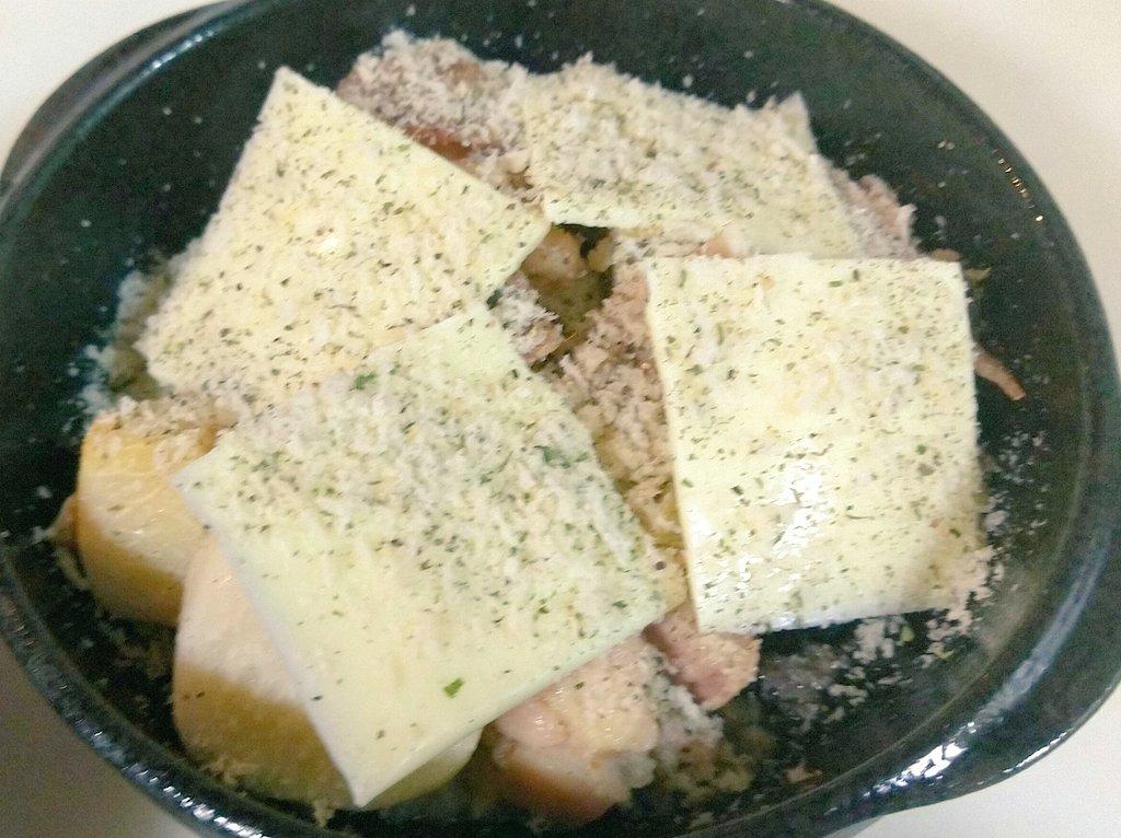 これ作りました。(*´ω`*)里芋のトロふわ豆乳グラタン by やなりなり