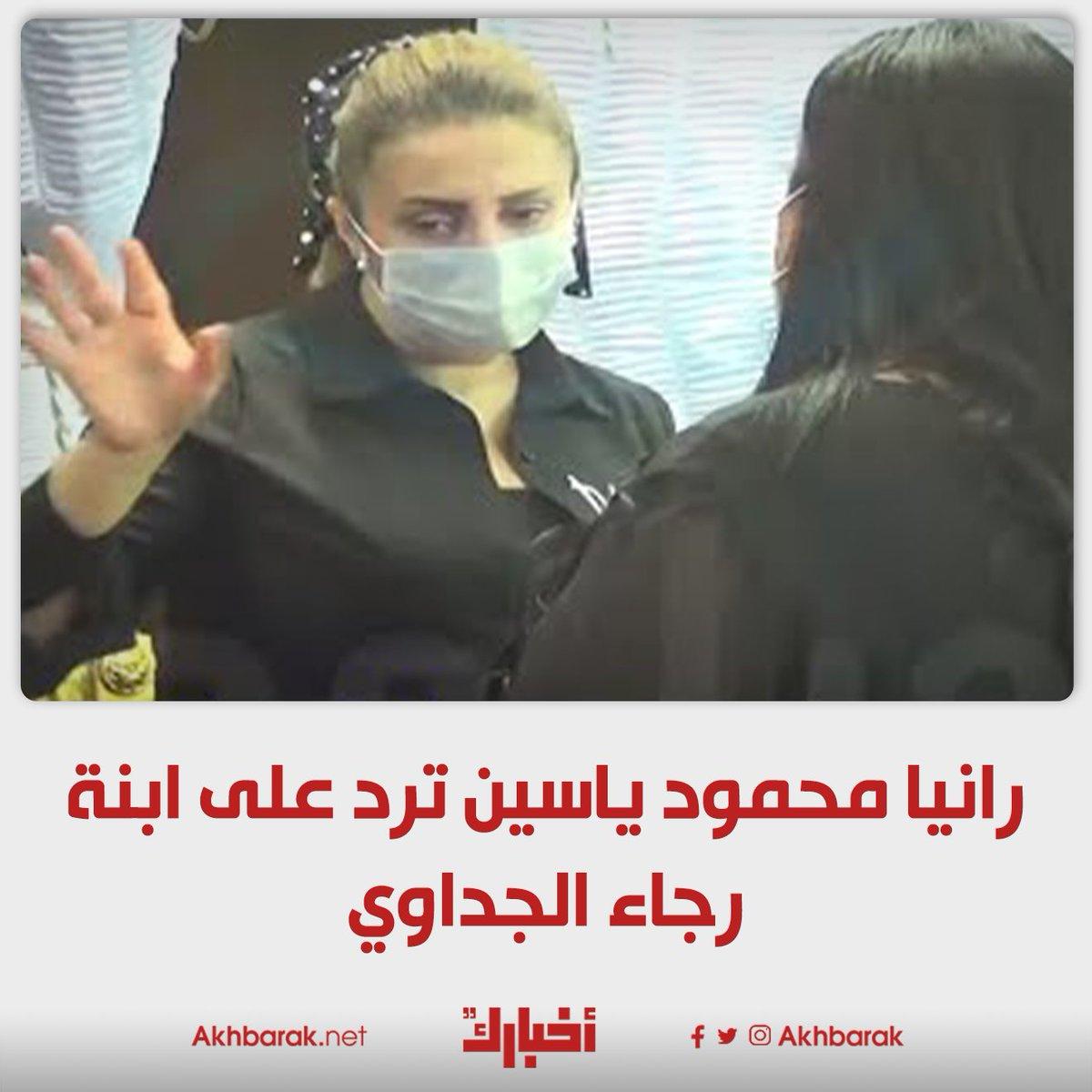 عبرت رانيا محمود ياسين عن استيائها المصري اليوم| https://t.co/wdjnHGmh7r https://t.co/JPaQzOdPoL
