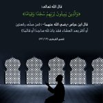 Image for the Tweet beginning: قيام الليل...تجارة الصالحين #الوحيين