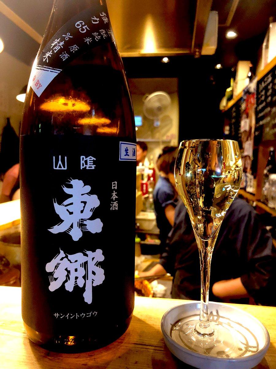 さあ、これから金晩🍻  今週も1週間やり切った自分へ🎁  #大阪 #天満 #福島 #金曜日 #ポテナゲナイト...