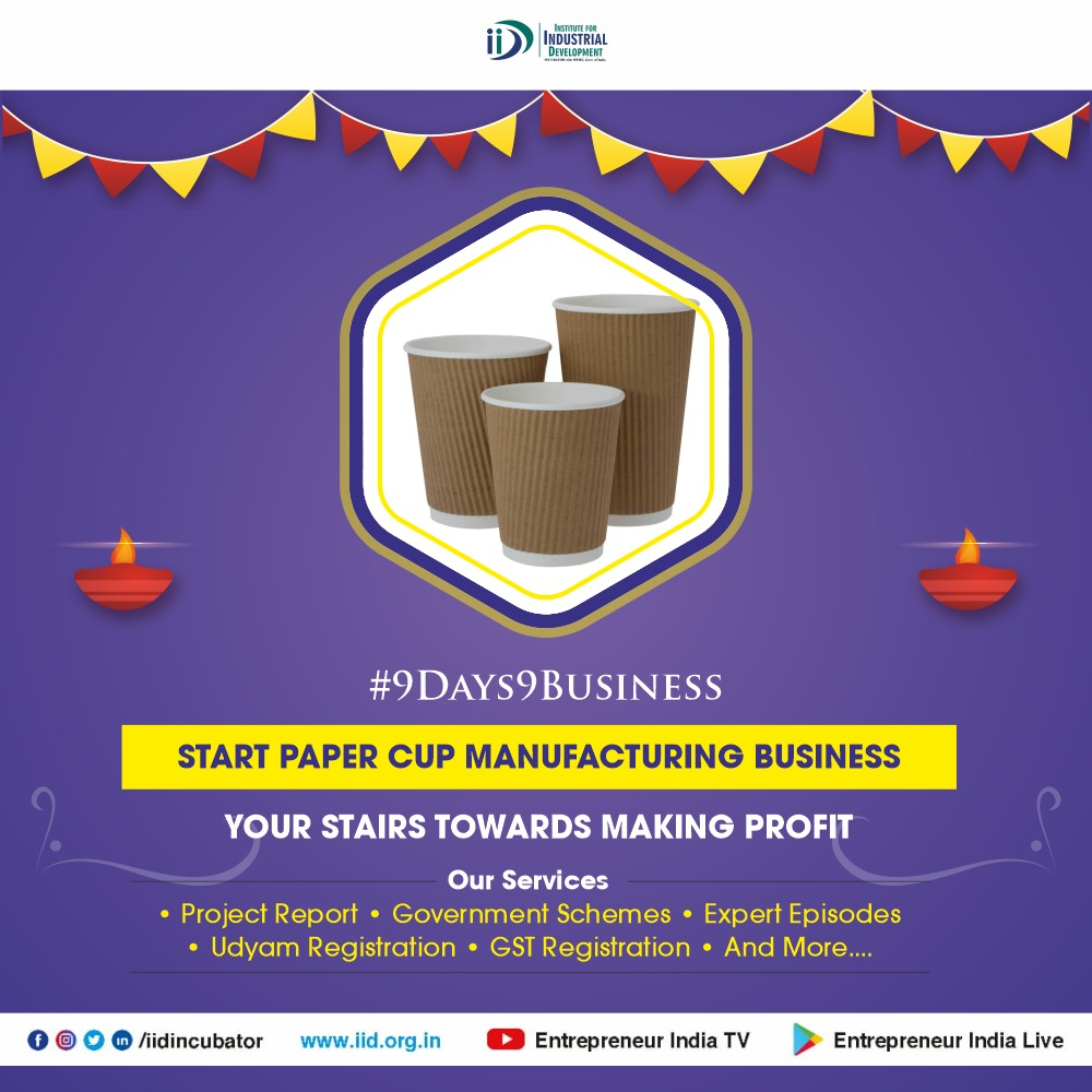 #Day8 #9Days9Business Start your Paper Cup Manufacturing Business this Navratri and a leap towards your success. For More Details On Paper Cup Manufacturing Business, Visit- https://t.co/uMzo0oWH4h  #IID #IIDForEntrepreneurs #Papercup #MSME #StartUp #Navratri #saturdaymotivation https://t.co/vGwSU9YU4W