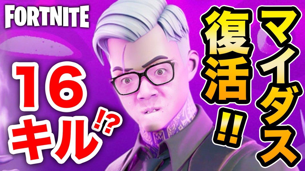 ナイト Hikakin ゲームズ フォート