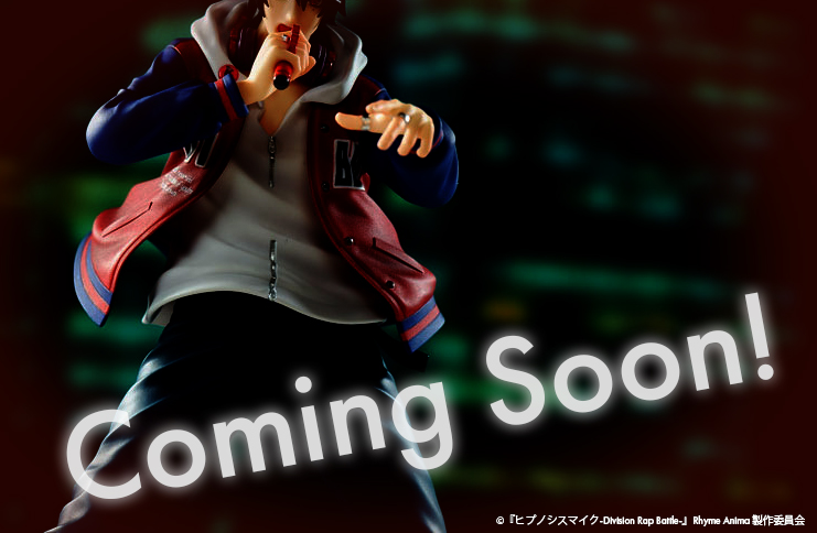 【近日公開】TVアニメ『ヒプノシスマイク-Division Rap Battle-』Rhyme Anima より『一郎』『左馬刻』『乱数』『寂雷』の4キャラ立体化が決定!ANIPLEX+にて近日全貌公開&予約開始予定です!乞うご期待! #ヒプアニ