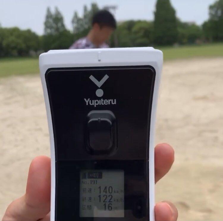 本日球速をYupiteruで計測しました。MAXが140kmでした。ようやく140kmに到達しました。股関節への引き込み・着地足・リリース、この期間が迫った状況で完璧に掴みました。あと3週間程でどの位身体に落とし込めるかが問題です。気を引き締めて参ります。