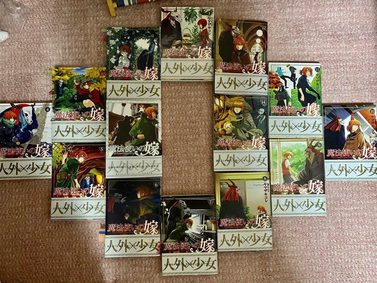 9/10まほよめ14巻発売@ヤマザキコレさんの投稿画像