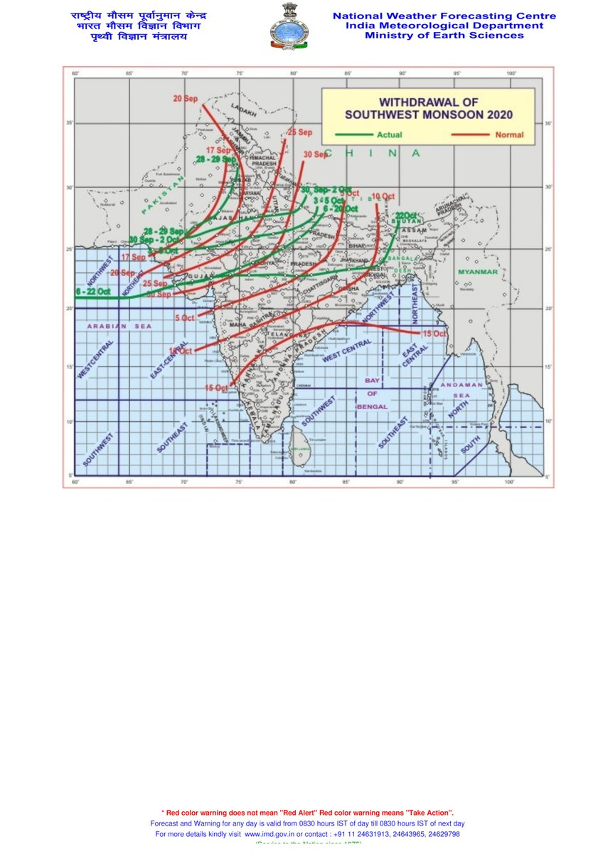 The southwest #monsoon has now withdrawn from half of #India & a rapid withdrawal is expected in the next week.   All phases of #BiharElections2020 are likely going to witness dry weather conditions.   Image - IMD https://t.co/rlsFf7AujK