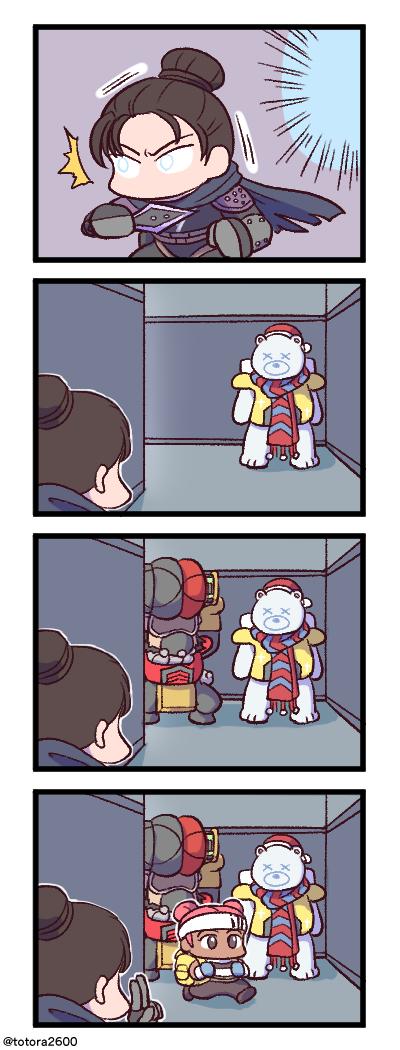 Apexな4コマ漫画 その116