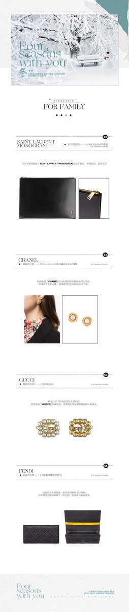 🎂Cadeaux pour chaque membre de la famille de Hanbin de la part de CHINA KIM HANBIN