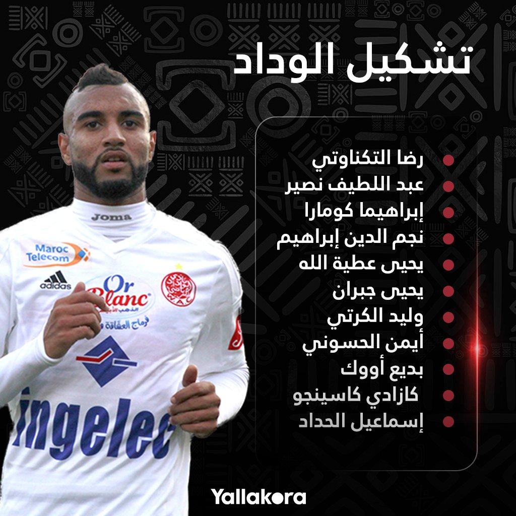 إسماعيل الحداد يقود تشكيل الوداد أمام الأهلي بإياب نصف نهائي دوري أبطال أفريقيا 🇲🇦⚽️ https://t.co/Xw3u6dY2Pi