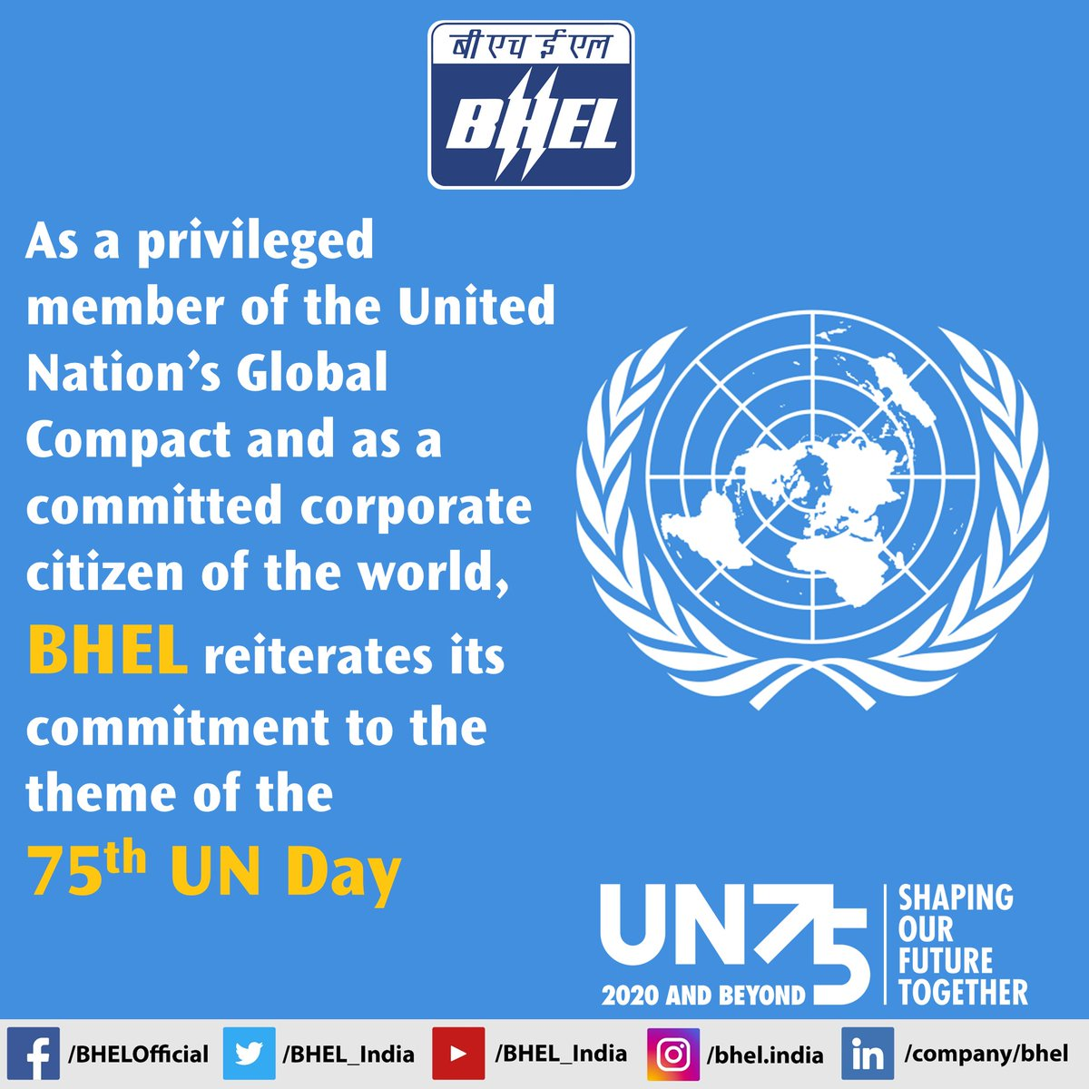 #UN75 #unday #UNDay2020 #UnitedNationsDay https://t.co/RqtptARTu3
