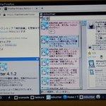 MSIのネットブックU135DXで mikutter 4.1.2