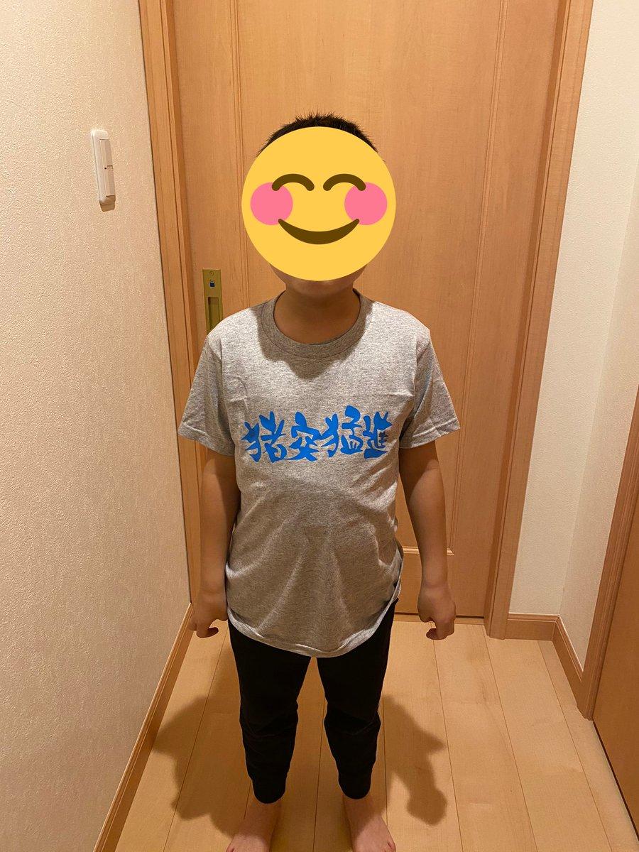 小学生男子が全員好きなTシャツ買った。