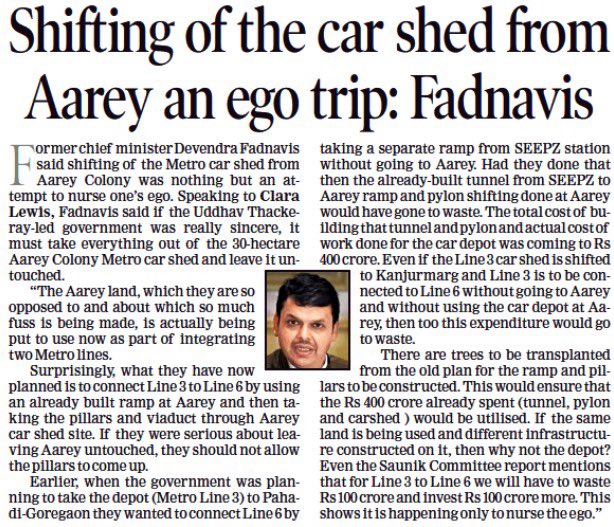 Shifting of the CarShed from Aarey an ego trip ! https://t.co/VvJPL1a6t9