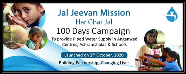 J&K all set to fulfil Prime Minister @narendramodi's vision by ensuring piped potable water supply for every school and Anganwadi centre within 100 days 1/2  https://t.co/GM76M5qIKS  #JalJeevanMission https://t.co/JziUN7J3iW