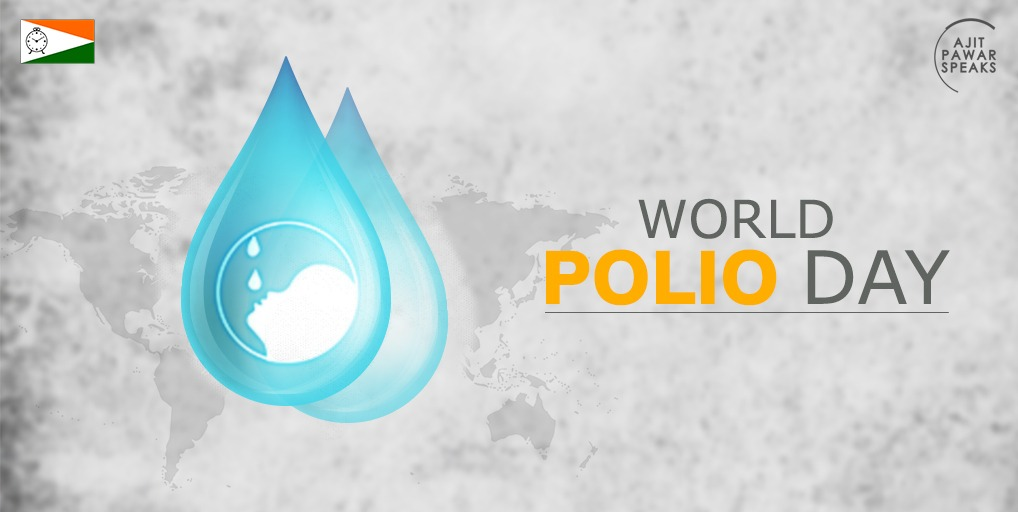 This 'World Polio Day', let's spread awareness & ensure that each & every child is vaccinated against polio even during the on-going corona pandemic. #WorldPolioDay https://t.co/4nws3Wp5Af