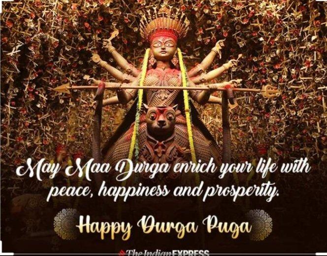 Happy maha ASHTAMI to all